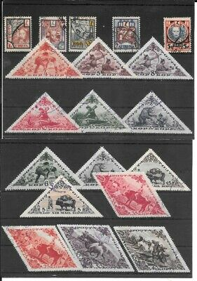 RUSSIA, MISCELLANEOUS LOT of New & Used Russian Stamps  - $1 00