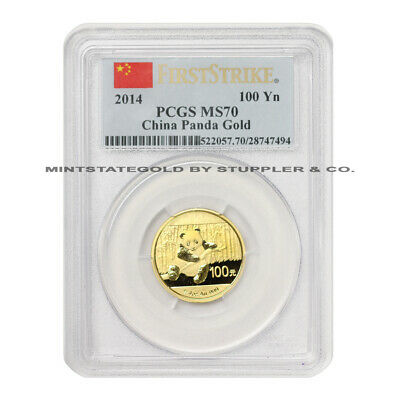 2014 China Gold Panda 100 Yuan PCGS MS70 First Strike Chinese 1/4oz Yn coin