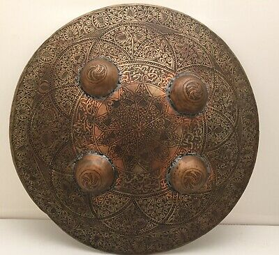 Antique Middle Eastern Islamic Indo Persian Shield Separ.