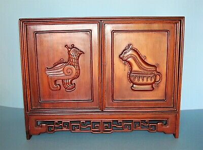 18/19th C Chinese Carved Huanghuali 'HUNDRED-ANTIQUES' Table Cabinet - NO METALS
