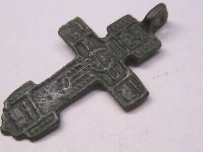 Beautiful and very ancient cross. Nice gift.