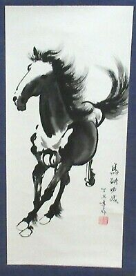 Small Chinese Horse Original Watercolor Scroll Painting Signed By The Artist