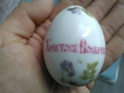 Russian glass Easter egg probably Imperial  Factory ca 1910