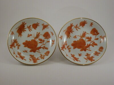 "Pair Chinese Antique Porcelain ""Rouge-de-Fer"" Iron Red Dishes - 20th C Republic"