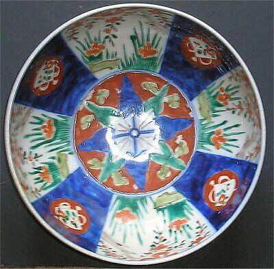 Late 19th Century Japanese Imari Footed Bowl