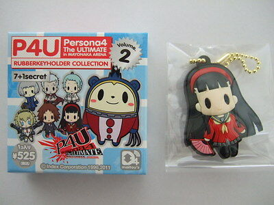 Persona 4 Labrys Red Eyes D4 Rubber Key Chain Anime Licensed NEW