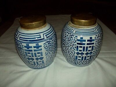 Pair GINGER JAR w/ Brass Gold Lid porcelain Blue Double Happiness Chinese vtg