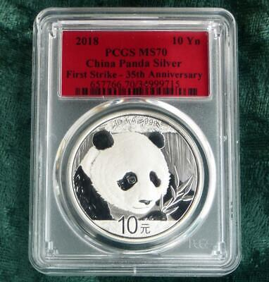 2018 PCGS MS 70 Silver China Panda 10Y Coin, 30g .999 Fine Silver 10 Yuan Coin