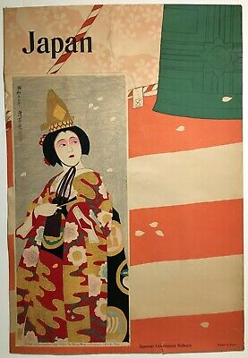 SHINSUI ITO 20th c. Japanese A THEATRICAL DANCE DOJOJI Woodblock Print Poster