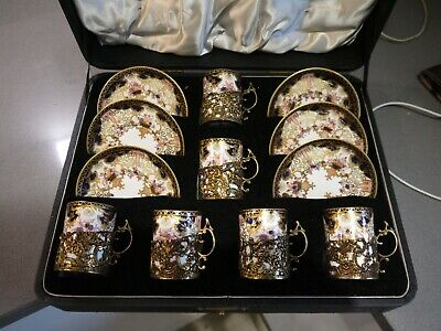 Antique gold/silver, tea/chocolate cup set