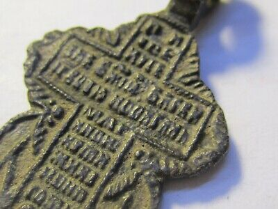 Beautiful and very ancient cross. 17th century.  Nice gift.