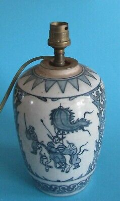 Ancienne Lampe De Chevet Coreenne Xix Eme Siecle Antique Lamp Tres Bel Etat