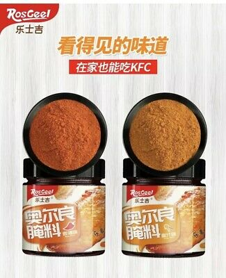 140g Chinese Food New Orleans Chicken Wing Marinade Powder奥尔良烤翅腌料(微辣)140g