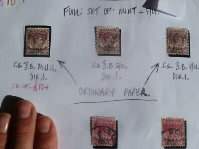 MALAY B.M.A.MINT & F/U. 5 STAMPS KGVI  stamps SEE PHOTO