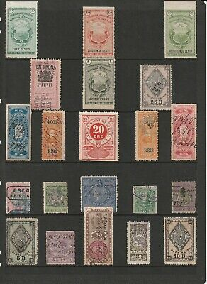 Fiscal Stamps - Unusual and Rare Stamp Selection  (1796)