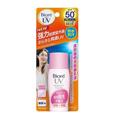 BIORE UV Perfect Bright Milk Sunscreen SPF50+PA++++ FOR FACE Expire 2022