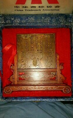Copperplate from the song dynasty