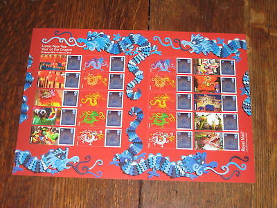 2012 Smilers Sheet LS80 - Lunar New Year of the Dragon - New