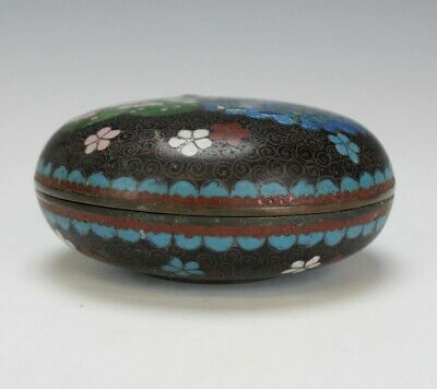 Chinese Export Enamel Cloisonne Brass Lidded Floral Trinket Box w/ 3 Dishes SRM