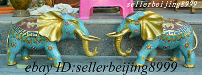 "18"" China Bronze Cloisonne Enamel Fengshui Animal Elephant Heffalump Statue Pair"