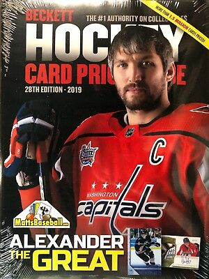 2019 Beckett HOCKEY Annual 28th Edition-New!  $34.95 cover price, OVECHKIN