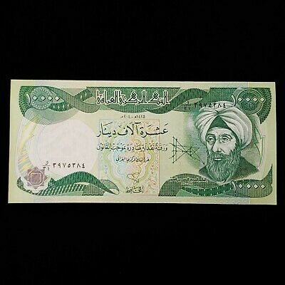 10,000 Iraqi Dinar (1) 10,000 Note Uncirculated!! Authentic! Iqd!