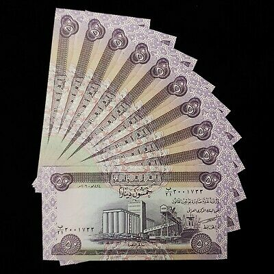 500 Iraqi Dinar (10) 50 Note Uncirculated!! Authentic! Iqd!
