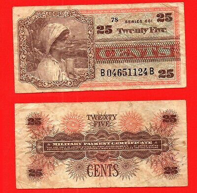 United States series 661 military payment certificate 25 cent banknote