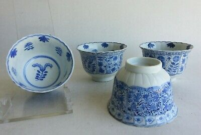 4 Antique Chinese Porcelain Blue & White cups cup flowers 19th century marked