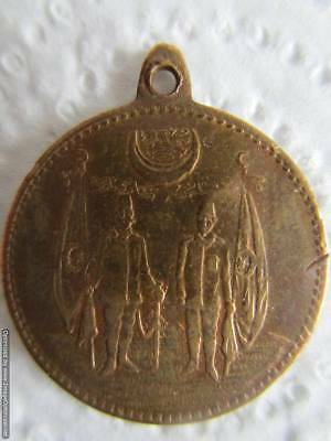 Ottoman Empire, old Turkish Military Bronze Medal - rare, original!
