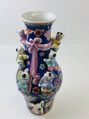 VINTAGE Chinese Fertility Vase Colorful Hand Painted Kids Playing