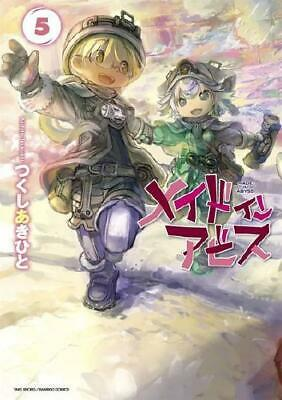 Made in Abyss. Volume 5 by Akihito Tukushi (author)