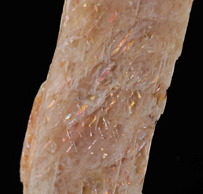 4cm RAINBOW LATTICE SUNSTONE, Australia - Sunstone Cabochon 38053
