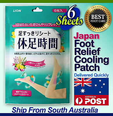 [CJ LION] Japan Foot Relief Cooling Patch Gel Sheet for Thigh&Feet 6 Sheets/1pck