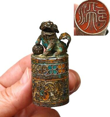 1930's Chinese Sterling Silver Enamel Fu Foo Dog Lion Scholar Seal Chop Box