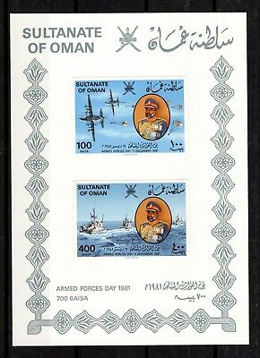 OMAN – 1981 RARE Military IMPF Souvenir Card – Scott 221-22