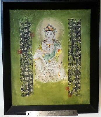 Vintage Asian Chinese/Japanese/India Seating Goddess with Crown Oil Painting