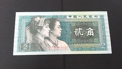 World Banknotes: 1980 China Two Jiao Note Uncirculated