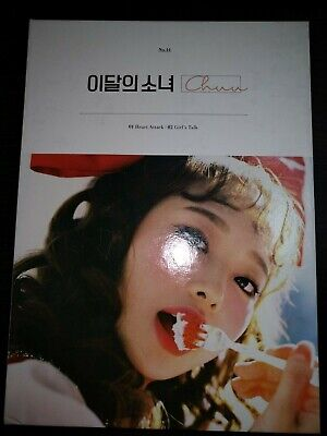 Loona Monthly Girls Chuu Single Album CD Great Condition Rare OOP No Photocard