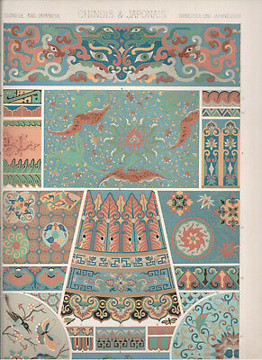 Racinet, Ornement Polycrome, Plate XI Chinese, Japanese Cloisonné 1870