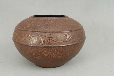 Antique Marked Or Signed Japanese Iron Temple Bowl