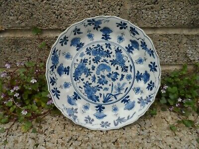 Kangxi mark and period Chinese porcelain blue and white dish - c18th - 19 cm dia