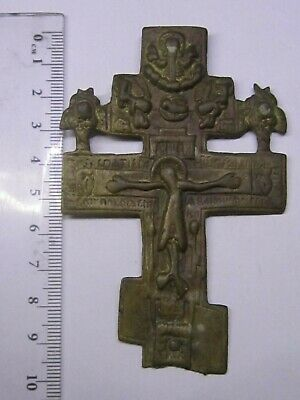 Big beautiful and very ancient cross. 17th century.  Nice gift.