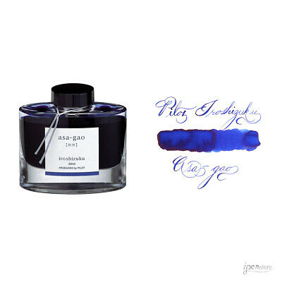 Pilot Iroshizuku 50 ml Bottle Fountain Pen Ink, Asa-Gao, (Morning Glory)