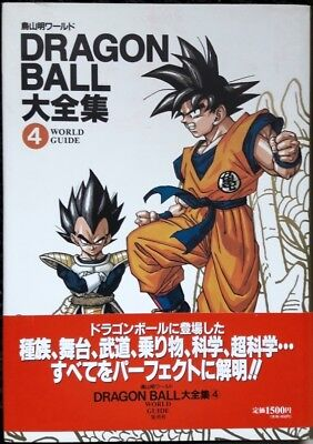 Collector : Artbook Dragon Ball 4 World Guide