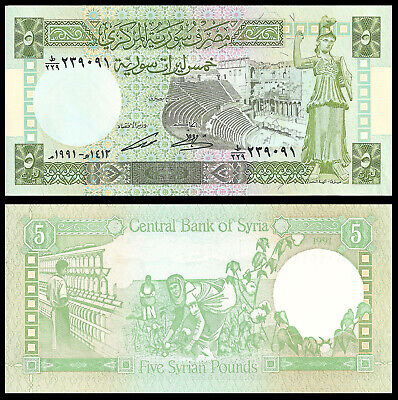 20 PCS LOT P-101e Syria 10 Pounds 1991 Consecutive UNC