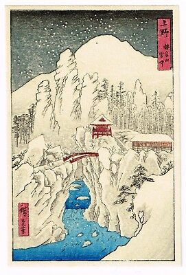 1930's Japan Japanese Woodblock Wood Block Print Vintage Old Antique #11