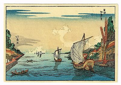1930's Japan Japanese Woodblock Wood Block Print Vintage Old Antique  #04