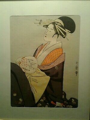 Japanese woodblock print framed