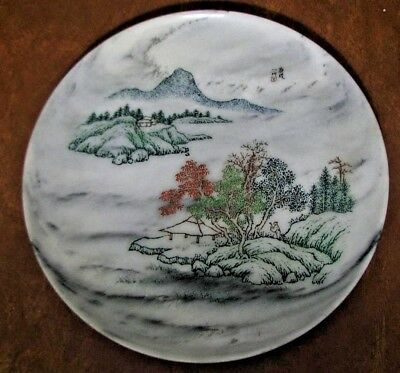 """Etched Marble Decorator Plate 9 1/2"""" Marked with Asian Symbols"""